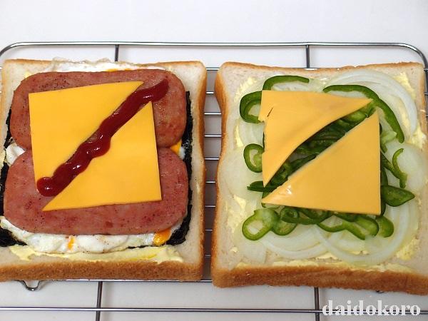 ポーク卵サンドイッチの作り方
