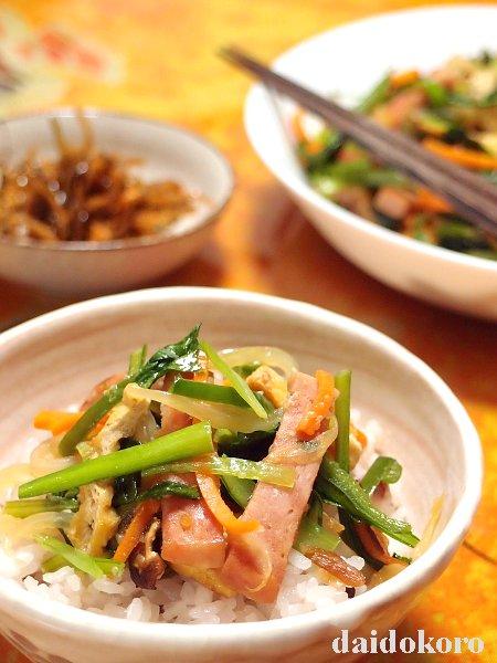 ポークランチョンミートと小松菜の炒め物