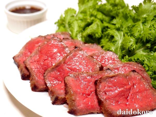 黒毛和牛肉のたたき