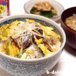 さんまの味噌煮丼 さんまの缶詰を使って簡単調理