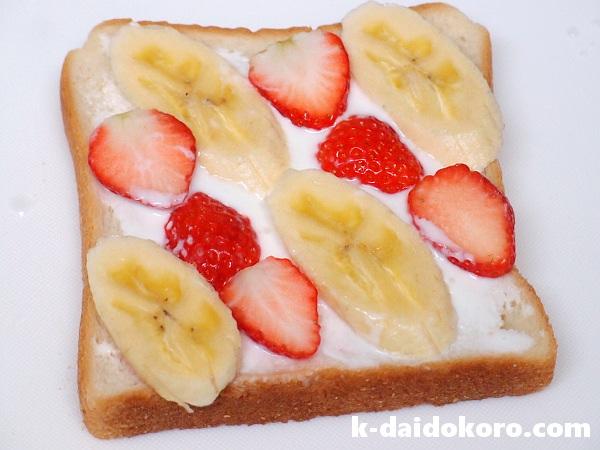 イチゴとバナナのトーストの作り方