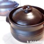 炊飯土鍋 ごはんや讃 初めて土鍋でご飯を炊いてみたら・・・オッ!簡単に美味しいご飯が炊けました