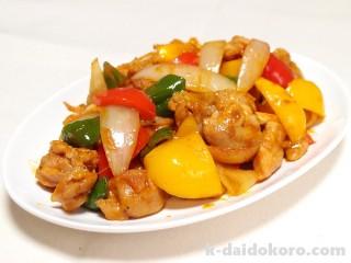 鶏肉とパプリカのカレー炒め