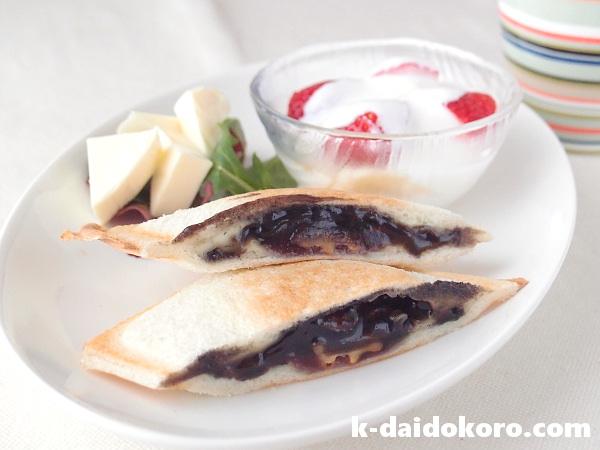 くるみ・黒ゴマ・あんこ・チーズのホットサンド