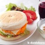 調理は簡単・電子レンジでチ~ン! 朝はイングリッシュマフィンのサンドイッチ