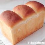"""ハリウッドセレブをも魅了するココナッツオイルを使った""""山型食パン""""は甘い香りに包まれています"""