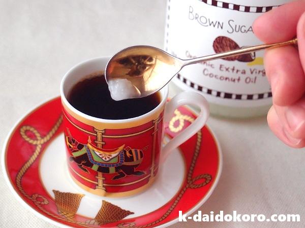 コーヒーにココナッツオイル