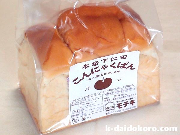 こんにゃくパン