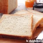 角食の作り方 2 | セントル ザ・ベーカリーのレシピで湯種を使った食パン(角食)を焼いてみる