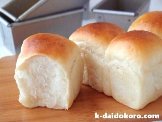 ミニ山形食パン