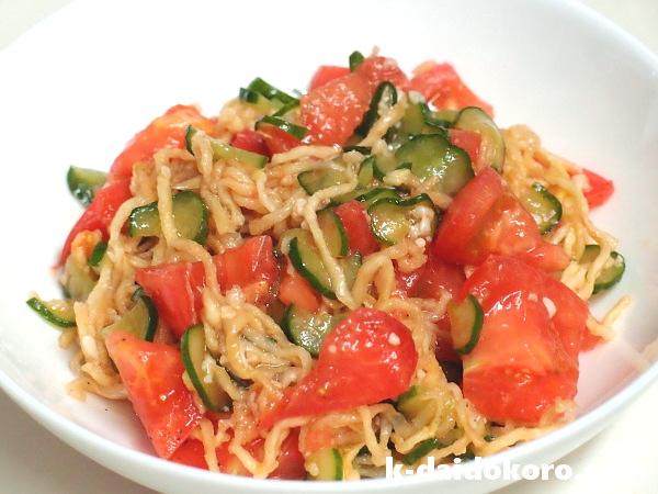 切り干し大根とトマトのサラダ