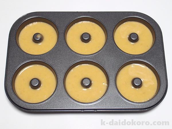 焼きドーナツの作り方