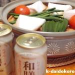 暑くても鍋が食べたい時があるよネ♪ 夏はおでんにビールで乾杯!