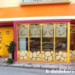 しぶパン 那覇にある可愛らしい天然酵母のパン屋さん