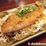 魚屋直営Dining 魚々 那覇で魚を食べたくなって 「ビタローのバター焼き」は美味かった