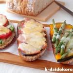 カンパーニュに彩りの夏野菜を乗せたオープンサンド