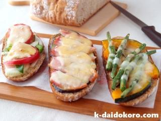 カンパーニュで夏野菜のオープンサンド