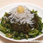 冷奴の夏サラダ | 絹豆腐・もめん豆腐の料理レシピ