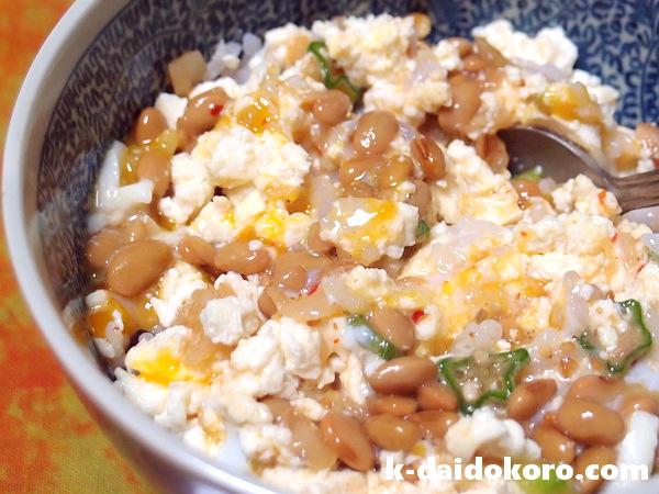 豆腐と納豆の丼の食べ方