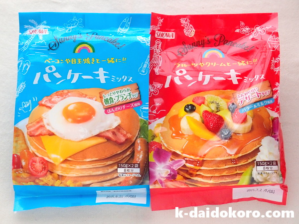 パンケーキミックス 昭和産業