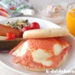 野菜のピューレで食べるエッグベネディクト | キリンのとろ実