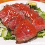 しょうゆ麹漬けの和牛肉のたたき とろ実ソース添え | キリンのとろ実