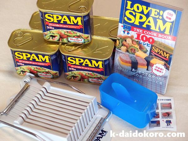 SPAMスパム5缶公式グッズ同梱セット