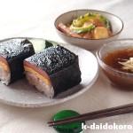 沖縄ソウルフード スパムおにぎり(おにポー)を作る | Hormel SPAMポークレシピ