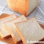 食パン2斤が焼けたよ♪