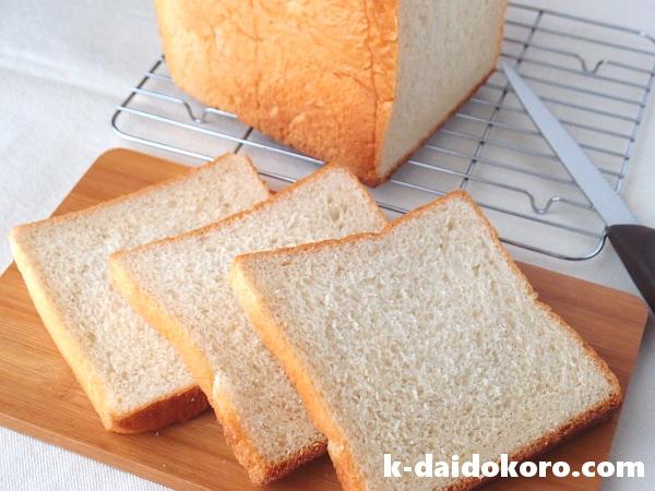食パン2斤