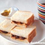 ドラマ「刑事コロンボ」に登場するピーナツバターにレーズンとジャムのサンドイッチって?