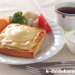 鮭フレークとトロトロ卵♪ 新垣結衣さん紹介のトーストの美味しい食べ方