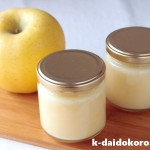 話題のりんごバターも簡単手作り♪