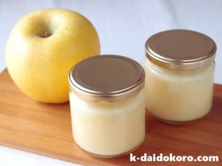 手作りりんごバター