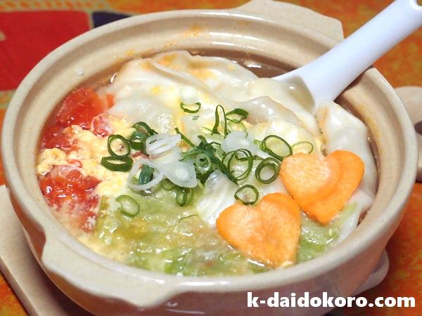 トマトとレタスのスープ餃子