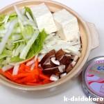ツナ缶を使った野菜たっぷりの鍋 これで野菜不足も解消!?