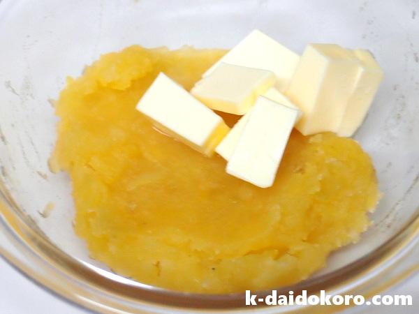 焼き芋クリームバターの作り方