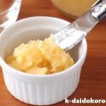 ついつい舐めたくなるバタークリーム 「焼き芋のバタークリーム」!