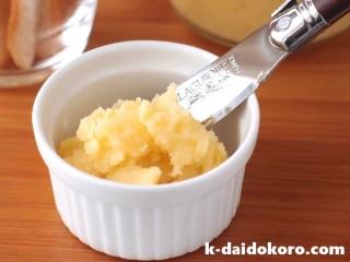 焼き芋バタークリーム