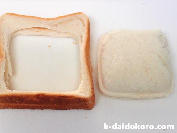 サンドでパンだ