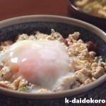 ふんわり、コリコリの豆腐丼 | ほど塩レシピをつくろう!