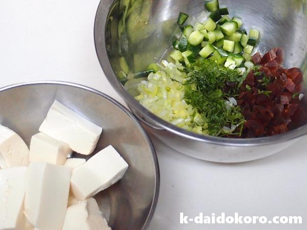 豆腐丼の材料