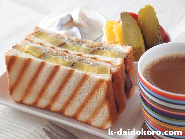 焼いもとブルーチーズのサンドイッチは大人の味