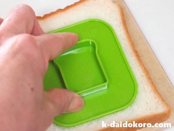 トースタンプの使い方