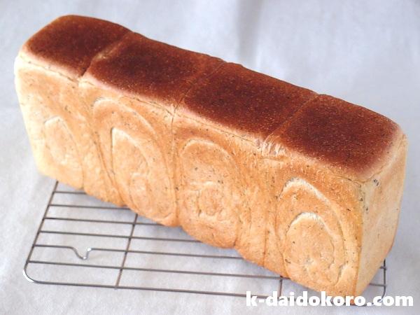 青のり入りの食パン