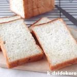 ハーフサイズの青のり食パン | おうちで簡単 乾物でイタリアン