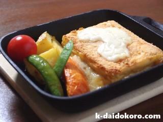 高野豆腐でモッツァレッラ・イン・カロッツァ