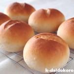 玄米パウダーでモッチモチ食感のパンに大変身