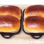 南部鉄器 ちょこっと鍋を使ってパンを焼く