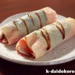 アボカドとトマトの生ハム湯葉巻き | おうちで簡単 乾物でイタリアン